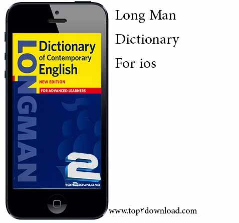 Longman Dictionary v 4.1.6 | تاپ 2 دانلود
