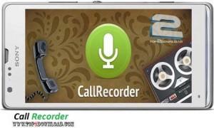 Call Recorder v1.4.7 | تاپ 2 دانلود
