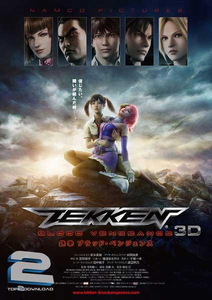 Tekken Blood Vengeance 2011 | تاپ 2 دانلود
