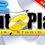 دانلود نرم افزار AutoPlay Media Studio 8.2.0.0