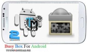 BusyBox v10 | تاپ 2 دانلود