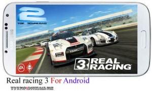 Real racing 3 v1.0.9 | تاپ 2 دانلود