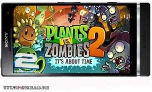 Plants vs Zombies 2 v1.0.1 | تاپ 2 دانلود