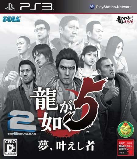 Ryu ga Gotoku 5 Yume Kanaeshi Mono | تاپ 2 دانلود