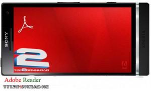 Adobe Reader | تاپ 2 دانلود