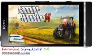 Farming Simulator | تاپ 2 دانلود
