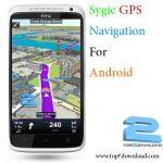 دانلود نرم افزار Sygic GPS Navigation v 13.2.2 برای اندروید