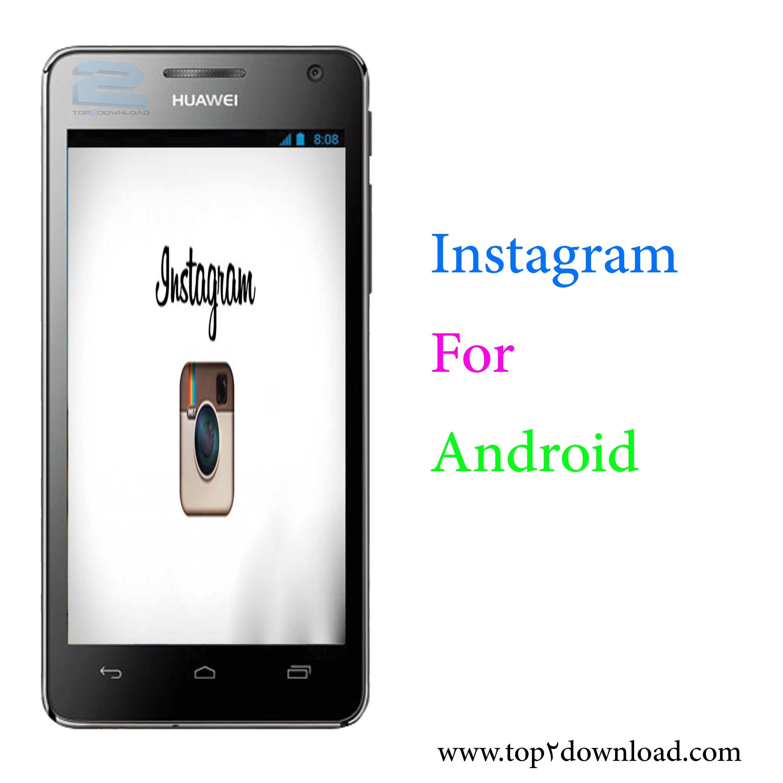 Instagram v 4.2.6 | تاپ 2 دانلود