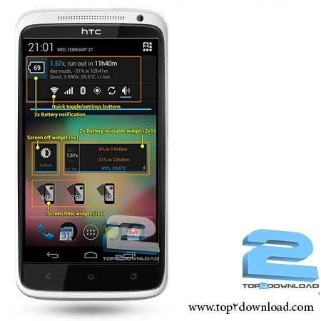 Battery Saver v 2.74 | تاپ 2 دانلود