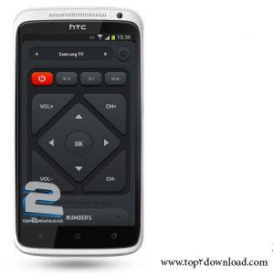Smart IR Remote v 1.6.1 | تاپ 2 دانلود