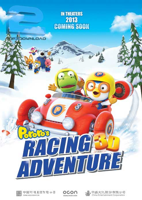 Pororo the Racing Adventure 2013 | تاپ 2 دانلود