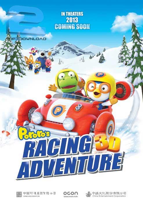 Pororo the Racing Adventure 2013 | تاپ 2 دانلود