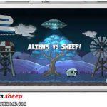 دانلود بازی Aliens vs sheep v1.2 برای اندروید
