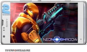 Neon Shadow | تاپ 2 دانلود