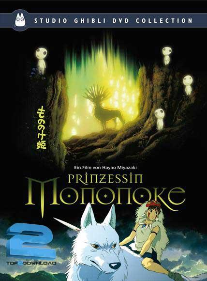 Princess Mononoke 1997 | تاپ 2 دانلود