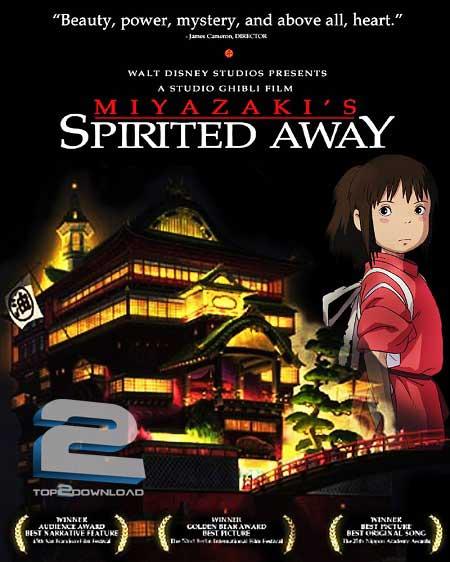 Spirited Away 2001   تاپ 2 دانلود