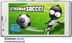 Stickman soccer v1.1 | تاپ 2 دانلود