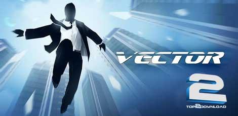 Vector | تاپ 2 دانلود