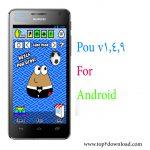 دانلود برنامه Pou v 1.4.9 برای اندروید