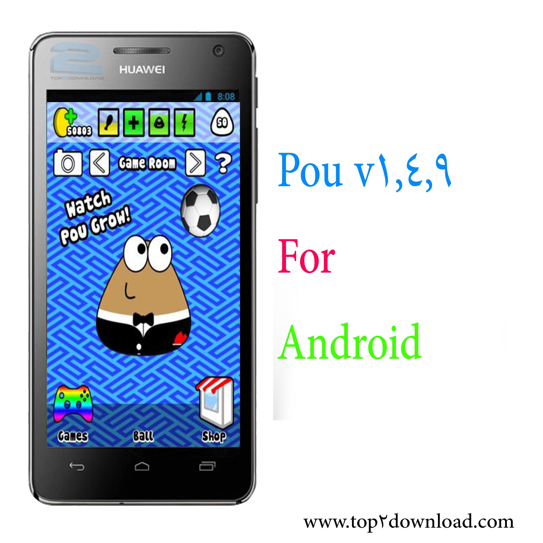 Pou v 1.4.9 | تاپ 2 دانلود