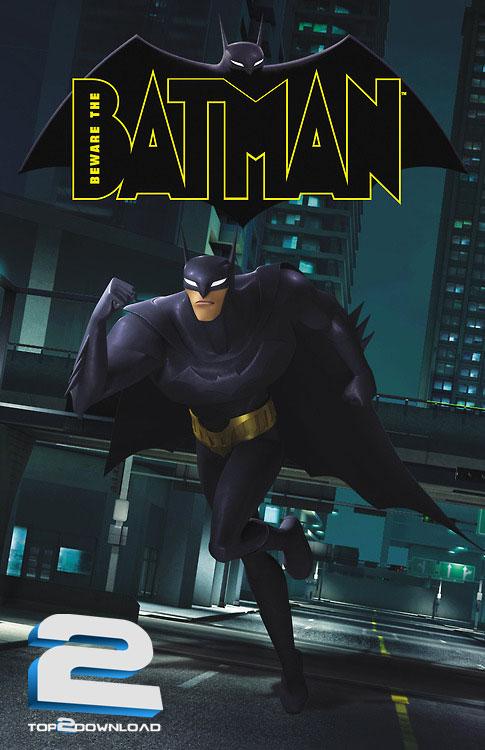 دانلود فصل اول انیمیشن Beware The Batman 2013 | تاپ 2 دانلود