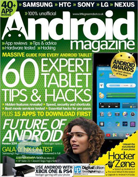 Android Magazine   تاپ 2 دانلود