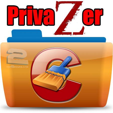 PrivaZer | تاپ 2 دانلود