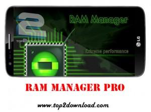 RAM Manager | تاپ 2 دانلود