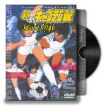 دانلود دوبله فارسی انیمیشن سریالی فوتبالیست ها Captain Tsubasa
