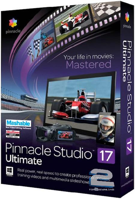 Pinnacle Studio | تاپ 2 دانلود