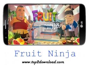Fruit Ninja v1.9.0 | تاپ 2 دانلود