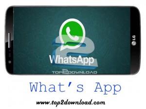 What's App Messenger v2.11.171   تاپ 2 دانلود