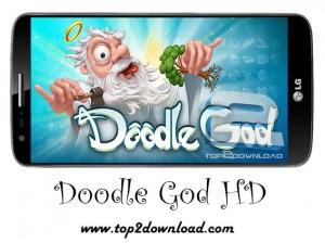 Doodle God HD | تاپ 2 دانلود