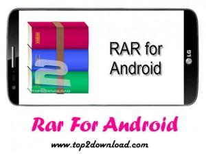 Rar For Android | تاپ 2 دانلود