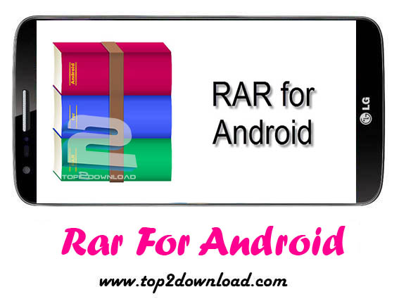 rar reader for android