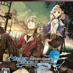 دانلود بازی Atelier Escha and Logy Alchemists of the Dusk Sky برای PS3