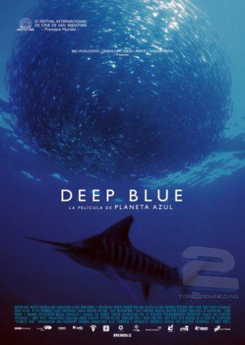 BBC-Deep-Blue