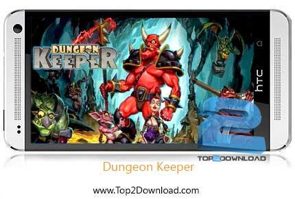DUNGEON KEEPER | تاپ2دانلود