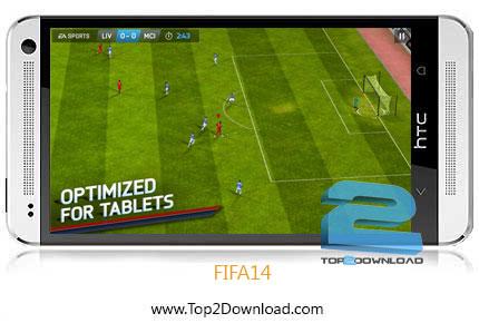 FIFA 14 V1.3.3 | تاپ2دانلود