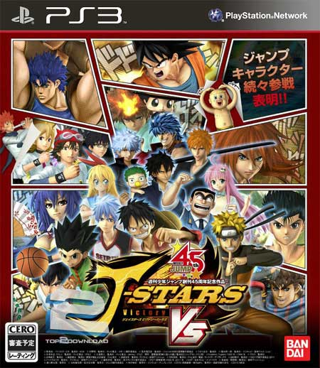 J-Stars Victory Vs Anison Sound Edition   تاپ 2 دانلود
