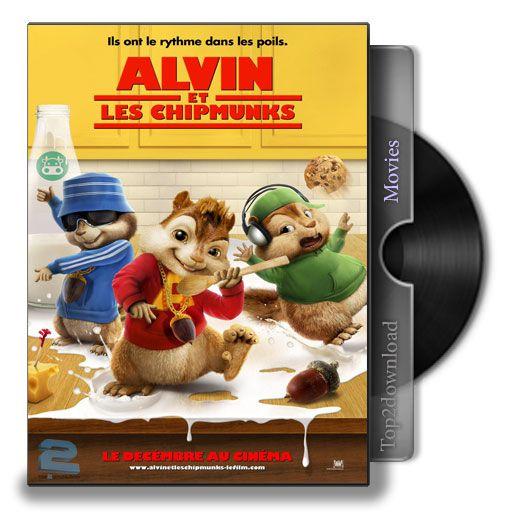 دانلود انیمیشن آلوین و سنجاب ها Alvin and the Chipmunks | تاپ 2 دانلود