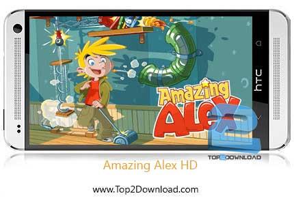 Amazing Alex HD v1.0.5    تاپ2دانلود