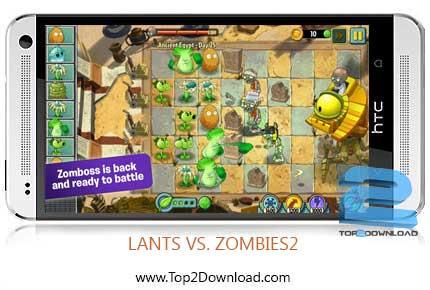 Plants vs. Zombies 2 | تاپ2دانلود