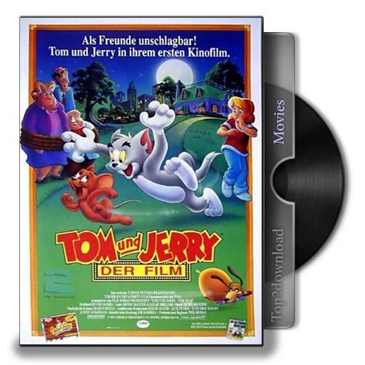 دانلود انیمیشن Tom and Jerry The Movie | تاپ 2 دانلود