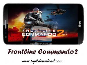 Frontline Commando 2 | تاپ 2 دانلود