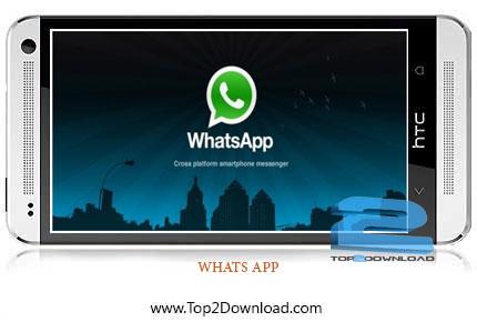 WhatsApp Messenger   تاپ2دانلود