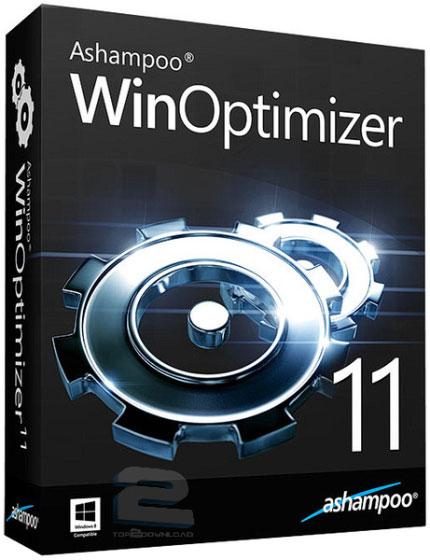 Ashampoo WinOptimizer   تاپ 2 دانلود