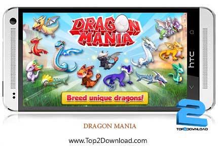 Dragon Mania Mod | تاپ2دانلود
