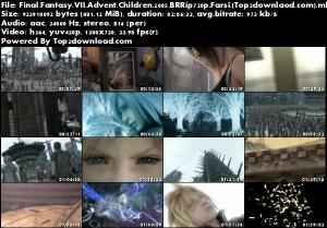 دانلود دوبله فارسی انیمیشن Final Fantasy VII: Advent Children   تاپ 2 دانلود