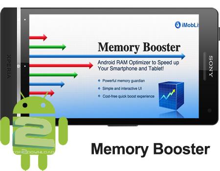Memory Booster | تاپ 2 دانلود